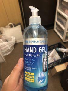 杉田塗装 アルコール消毒