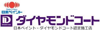 日本ペイント ダイヤモンドコート ロゴ